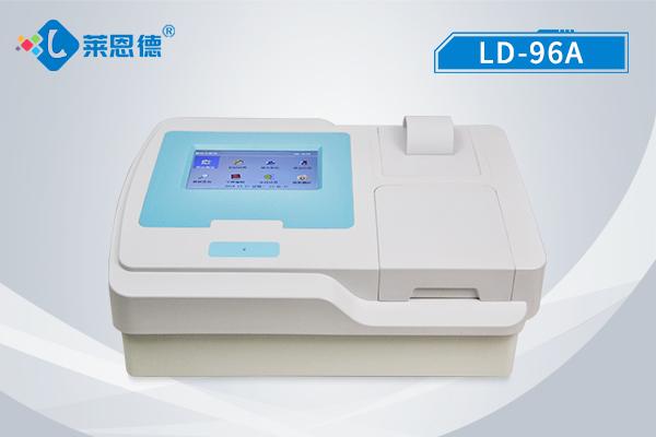 酶标仪 LD-Y96A